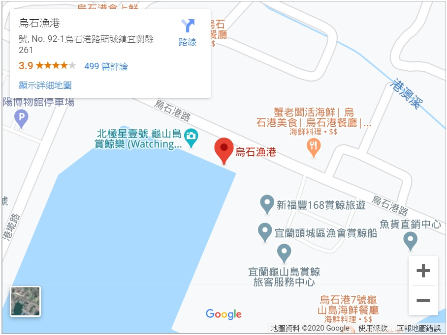 烏石漁港地圖