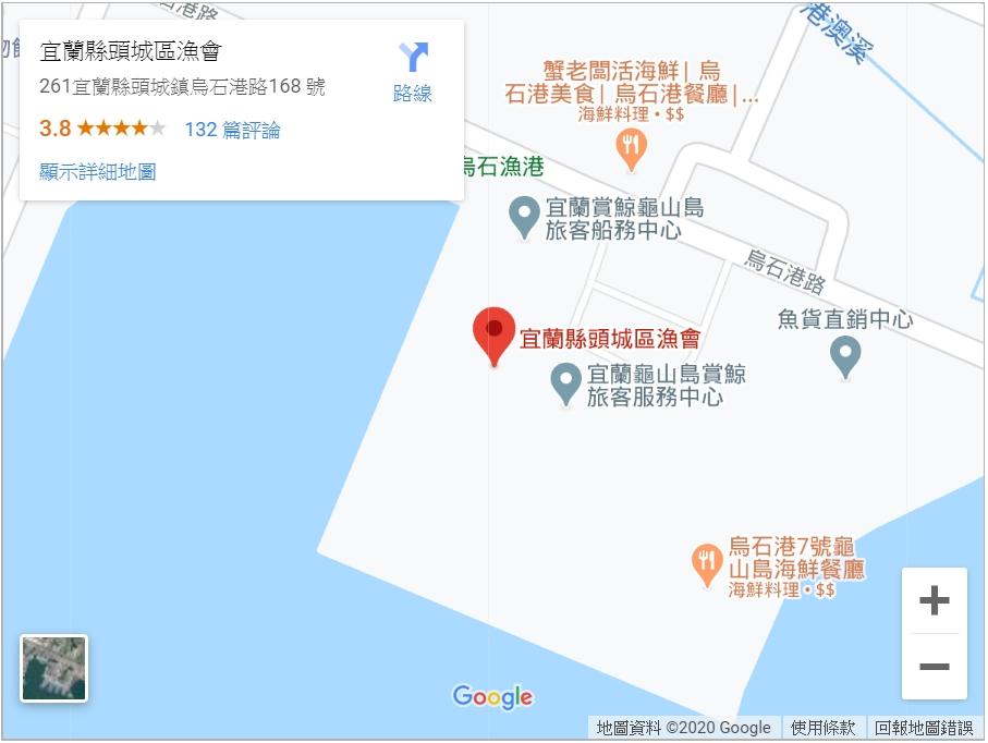頭城區漁會地圖